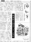 Fuchiso011_3