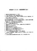 Minshu001