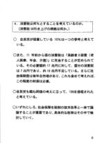 Minshu004