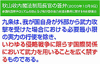 2014052903_01_0b1