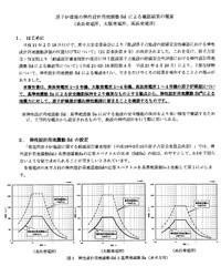 Data530