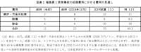 Img_3eac75da2c130b1908fc4bf9b6cfea4