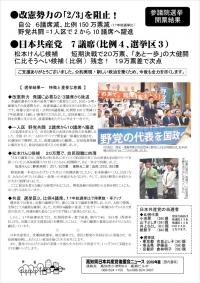 News20190725